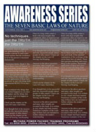 AwarenessSeries Newsletter